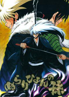 nura rise of the yokai clan parents guide