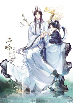 Anime Chibi, Anime Manga, Anime Art, Character Inspiration, Character Art, Chinese Artwork, Otaku, Hot Anime Guys, Anime Boys