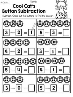 Cool Cat's Button Subtraction >> Part of the Cool Cats in Kindergarten Math & Literacy Worksheets Packet