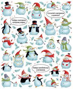 Просмотреть иллюстрацию Снеговик из сообщества русскоязычных художников автора Маргарита Кухтина в стилях: Детский, Книжная графика, нарисованная техниками: Растровая (цифровая) графика.