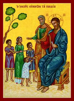 Jesus Christ blesses the children,ο Χριστός ευλογεί τα παιδιά Byzantine Icons, Art Icon, Orthodox Icons, Religious Art, Jesus Christ, Christianity, Georgia, Prayers, Religion