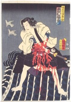 harakiri art - Google Search