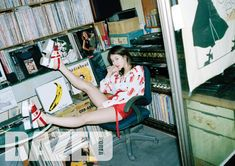 Miss A Suzy - Dazed and Confused Magazine May Issue '15