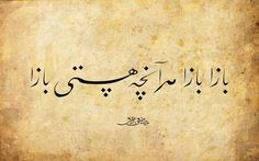 Farsça Dil ve Kültür Kursu