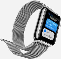 16 Unexpected, High-Tech Gifts For Him: It doesn't matter whether he's your dad, husband, or brother. Apple Watch Update, Cool Watches, Watches For Men, Best Cell Phone, Wearable Technology, Tech Gifts, Gadgets And Gizmos, Apple Products, Smartwatch