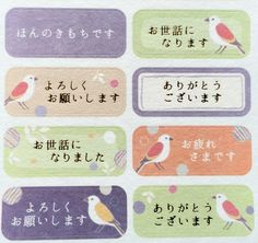 Japanese Stickers - Thank You Stickers - Bird Stickers - Leaf Stickers - Chiyogami Paper Stickers (S227) by FromJapanWithLove on Etsy