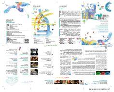 2012高雄電影館折頁內摺001