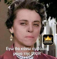 Funny Greek Quotes, Yolo, Funny Jokes, Funny Shit, Day, Gifs, Corona, Humor, Funny Things