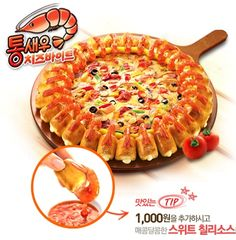 Korean pizza, usually involves sea food, and often sweet potato. I had one that had sweet potato in those little bites on the outside