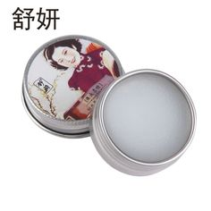 Rose Vanishing Cream Solid Perfume Moisturizing Shanghai Women Skin Care Product #RoseVanishing