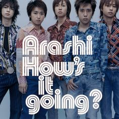 2003年7月9日 How's it going? 初回限定盤