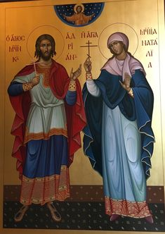 Martyrs Adrian and Natalia and 33 companions, of Nicomedia Rest In The Lord, Young And Rich, Pictures Of Jesus Christ, Praying To God, Orthodox Christianity, Lightning Strikes, Orthodox Icons, Emperor, How To Fall Asleep