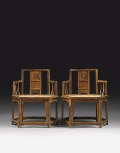 A pair of huanghuali hexagonal armchairs (nanguanmaoyi), Qing dynasty, 18th-19th century