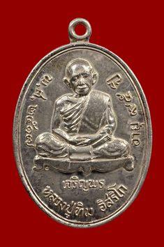 เหรียญหลวงปู่ทิม วัดละหารไร่ รุ่นเจริญพรล่าง เนื้อเงิน  เหรียญมีตอกโค้ดครบสูตรทั้งโค้ดตัวท.และหมายเลข