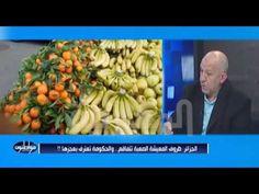 """بعد إفلاس النظام.الجزائري أصبح يعيش """"مجاعةً مقننةً"""". – Houdapress – هدى بريس"""