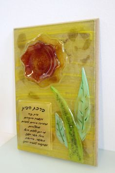 Home Blessing wall hanging   Fused glass Original  by virtulyglass