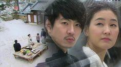 Kimchi Family 2012