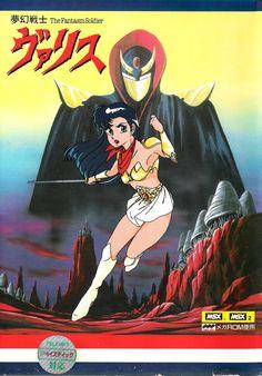 Valis The Fantasm Soldier for MSX2. (front)