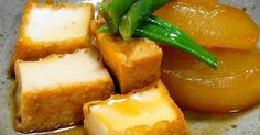 Steaming Hot Ginger Flavored Simmered Daikon Radish and Atsuage (Thick Fried Tofu) Recipe - Yummy this dish is very delicous. Let's make Steaming Hot Ginger Flavored Simmered Daikon Radish and Atsuage (Thick Fried Tofu) in your home! Radish Recipes, Tofu Recipes, Asian Recipes, Vegetarian Recipes, Cooking Recipes, Ethnic Recipes, Best Dishes, Japanese Food, Japanese Recipes