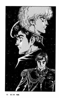 Legend of Galactic Heroes Novel Translations http://ru-logh.livejournal.com/