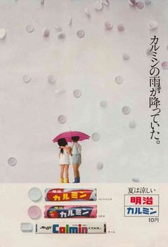 I believe this ad is for some kind of candy. It is very creative in the way it uses the product as rain drops that are falling on two young people, it is very cute. I think it catches your attention, it is not boring. Japan Advertising, Retro Advertising, Retro Ads, Vintage Advertisements, Vintage Ads, Vintage Posters, Japanese Poster, Japanese Graphic Design, Japan Design