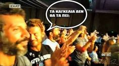 "1,632 ""Μου αρέσει!"", 7 σχόλια - The Best Greek Funny quotes (@stixakiaa) στο Instagram: """""