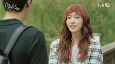 Cheese in the Trap: Episode 3 » Dramabeans Korean drama recaps