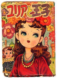 Edo Fumio. Vintage menga.