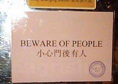 Берегитесь людей? Неужели это клуб анонимных социопатов?