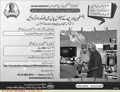 Pakistan Employment: Agriculture Department Punjab (2841 Posts ...