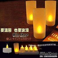 【aife life】浪漫滿屋居家擺飾LED擬真黃蠟燭燈/杯燈生日蠟燭小夜燈造型燈聖誕婚禮佈置(無燈罩無聲控)