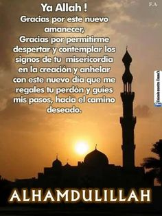 Alhamdulillah, Allah Islam, Taj Mahal, Spanish, Dice, Celestial, Antique, Tv, Architecture