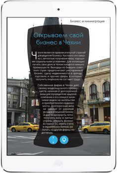 Едем за границу Magazine for iPad More on www.magpla.net MagPlanet #TabletMagazine #DigitalMag