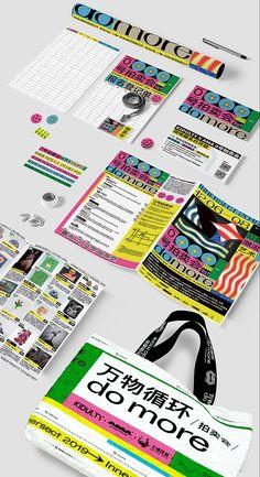 让公益破圈,我们从「0」开始|空间|展示设计 |UIDWORKS - 原创作品 - 站酷 (ZCOOL) Food Graphic Design, Graphic Design Layouts, Graphic Design Posters, Graphic Design Typography, Art Design, Brochure Design, Layout Design, Cover Design, Brand Identity Design