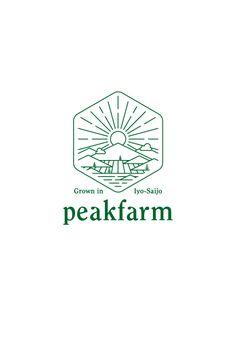 I love farms and I love this farm logo! Logo Sign, Typography Logo, Logo Branding, Branding Design, Lettering, D Mark, Japan Logo, Farm Logo, Logos