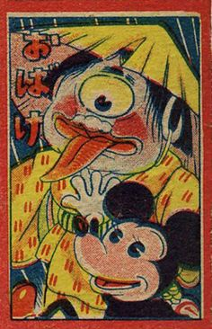 Mickey yokai old card japan