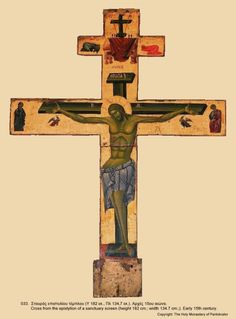 Biblical Hebrew, Biblical Art, Black Hebrew Israelites, Religious Icons, Illuminated Manuscript, Crucifix, Black People, Black History, Christ