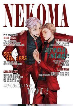 Nekoma revista!!/ haikyuu