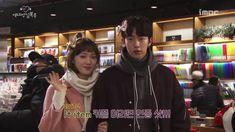 """""""나 이뽀?"""" <역도요정 김복주> 남주혁, 패션의 완성은 리본 머리핀? 이미지-4"""