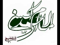 شئ عن السيد احمد الحسن اليماني - الشيخ علاء السالم