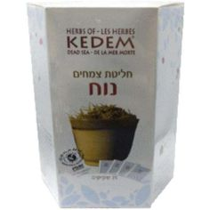 Infusion pods) - organic herbs in bags, with plants that are permitted as edible plants, and have been found in studies as beneficial for maintaining Vitamins For Blood Pressure, Low Blood Pressure, Organic Herbs, Edible Plants, Lower Cholesterol, Stevia, Your Heart, Israel, Brewing