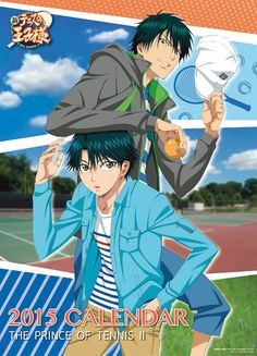 Echizen brothers