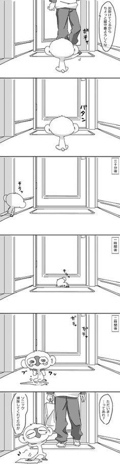 Kekkai Sensen    Sonic, Leonardo Watch