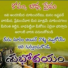 Famous Telugu Good Morning Quotes Inspirational Telugu Good Morning