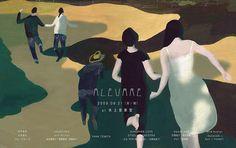 alevare1 | Flickr - Photo Sharing!