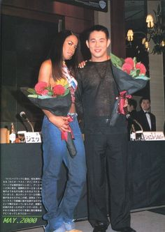 Singer Aaliyah and actor Jet Lee