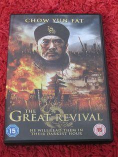 The Great Revival DVD Chow Yun Fat, Andy Lau, John Woo