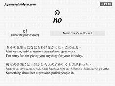 44 Best JLPT-N5 Grammar List images in 2018   Languages