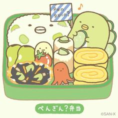 Sumikko Gurashi Bento Kawaii Doodles, Kawaii Chibi, Kawaii Cute, Kawaii Anime, Kawaii Drawings, Cartoon Drawings, Cute Drawings, Kawaii Potato, Arte Sailor Moon
