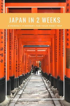 It doesn't matter how long you plan to stay in Japan. It will never be enough. After your first day you'll want more. More food, more interesting (and often quirky) culture, more beautiful sights, mor